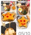 幸福一妈~家有小学生系列早餐5.10