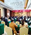 """河南省教育厅2020年度""""家园共育""""示范幼儿园评估工作启动"""